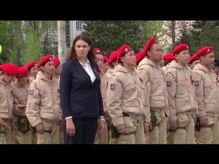 Посвящение в Юнармию. Кызыл, 9 мая 2017
