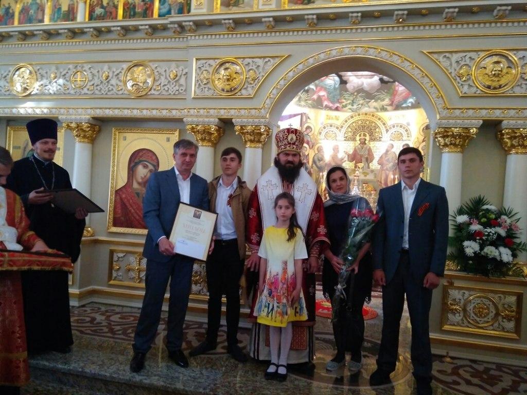 Семья из станицы Зеленчукской стала лауреатами премии «Православная семья»
