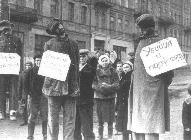 Милость к падшим: советские репрессии против нацистских пособников