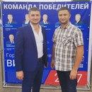 Максим Арапов фото #50