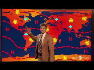 Брэд Питт выступил в роли пессимистичного ведущего прогноза погоды  [Рифмы и Панчи]