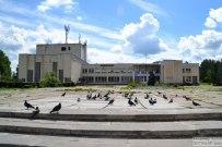 08 июля 2017 - Самарская область: Микрорайон Поволжский