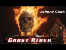 Ghost Riders in the Sky (Johnny Cash) - Призрачные всадники [русский перевод]