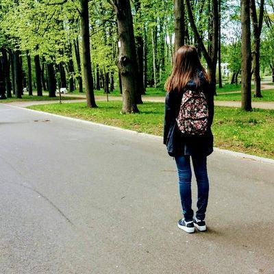 Полина Гудкова