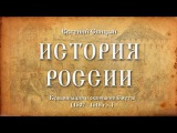 27.Евгений Спицын.