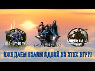 CPY готовят к взлому новую защиту Denuvo? Sniper Elite 4, Dishonored 2?!