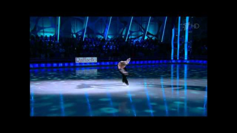 ледниковый период сюрприз Алексей Ягудин-зима