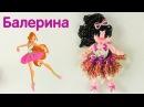 Плетение из резинок | Балерина на станке | Фигурки из резинок на станке