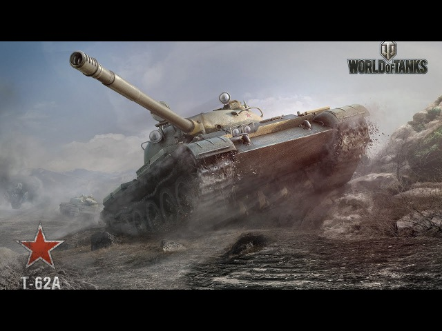 Взвод клана VLGRD - Т-62А (PanzerMan79) и ИС-7 (Smniko).