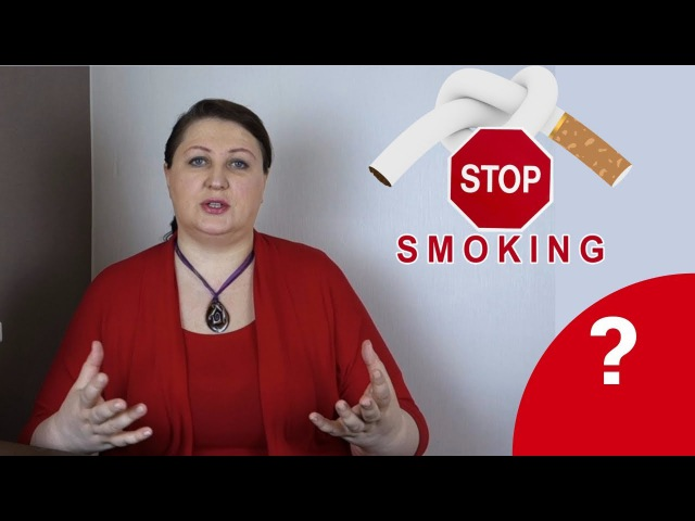 5 моих действий, чтобы БРОСИТЬ КУРИТЬ. Как перестать курить. 2 часть