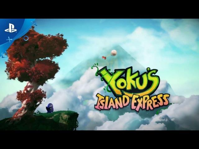 Yokus Island Express - Announcement Trailer | PS4