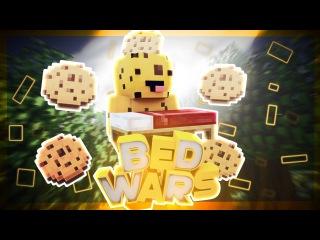 BedWars 19 VimeWorld 4 Года Яна Нагиб Кровать для слабаков Топ РП FPS BOOST NO LAG