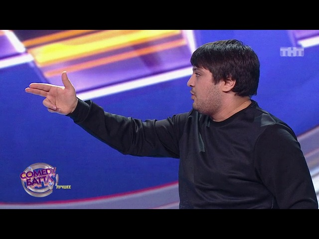 Comedy Баттл Последний сезон 20 выпуск