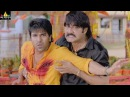 Govindudu Andarivadele Movie Scenes | Action Scene | Ram Charan, Srikanth | Sri Balaji Video