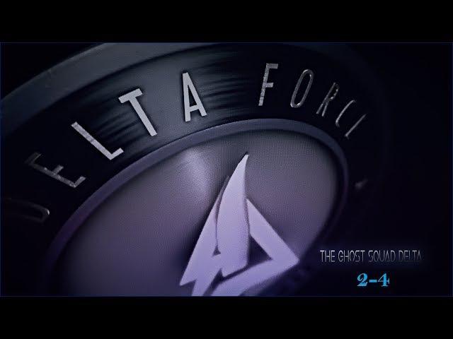 Как проходили съёмки фильма «The Ghost Squad – Delta». 2-4 день