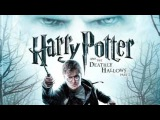 Harry Potter and the Deathly Hallows: Part 1 | Soundtrack | HD |