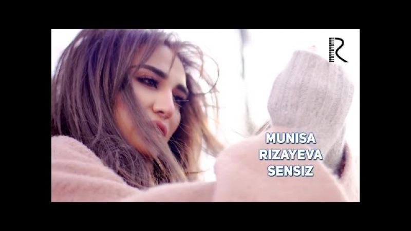 Munisa Rizayeva - Sensiz | Муниса Ризаева - Сенсиз