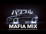 Mafia Rap Mix  Best MafiaGangsterTrapHip Hop Music 2017 #1