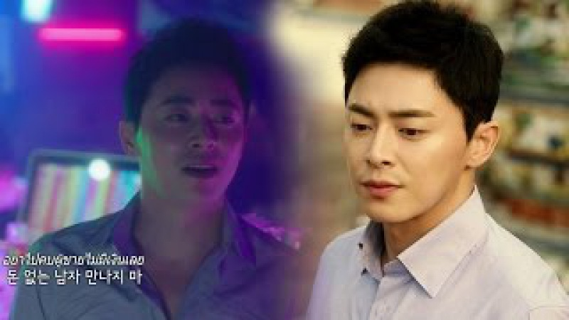 GOT7 BamBam vs Jo Jung Suk 조정석 유창한 태국어 실력으로 화려한 등장 《Don't Dare To Dream》 질투의 화 49