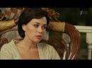 Изумительный фильм! КАПРИЗ ОЛИГАРХА Мелодрама 2017 Русские новинки