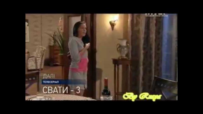 София,Тарасик и Сергей.Кровинушка.wmv