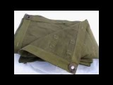 Армейская плащ-палатка.