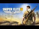 Прохождение Sniper Elite III