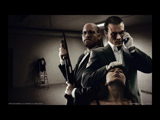 Прохождение Kane Lynch:Dead Men 2
