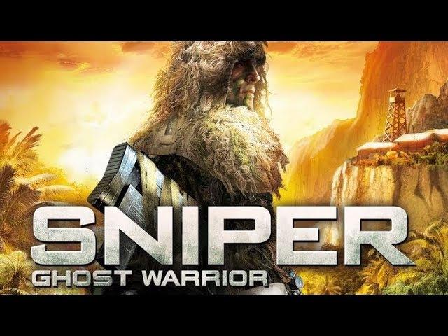 Прохождение Sniper: Ghost Warrior