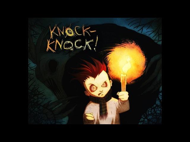 Прохождение Knock-Knock