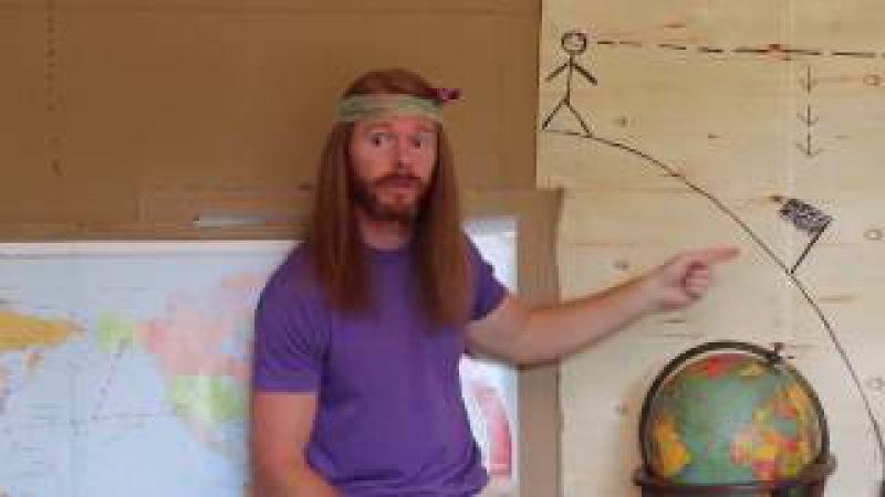 Теория плоской Земли - Ультрадуховная жизнь эпизод 39