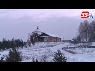 На малой родине Николая Рубцова восстанавливают церковь