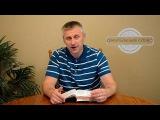 Укранська Християнська передача вангельське Слово №40 Як сповнюватися Святим...