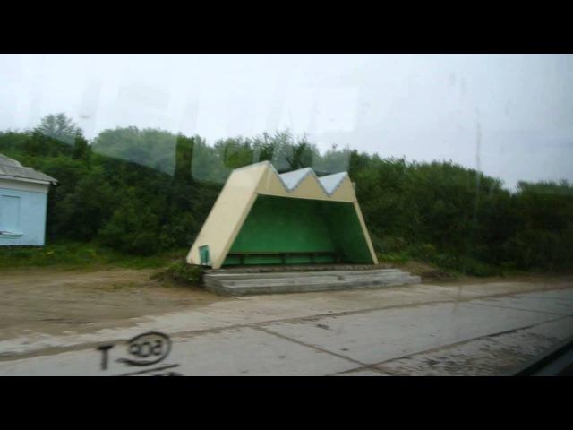 автобус гремиха-островной 06.08.2015