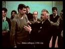 Б В Голицын BVGolitsyn 1996