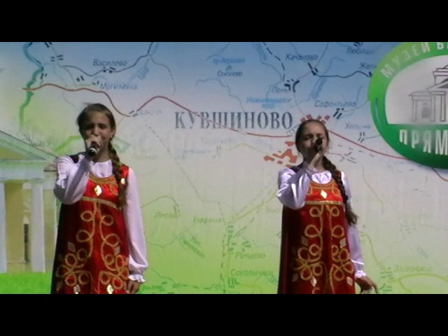 Пока мы живы Россия жива Саша Пушкина Аня Корлюкова БЕНЕФИС