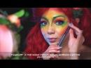 Макияж Ядовитый плющ (Poison Ivy Makeup)