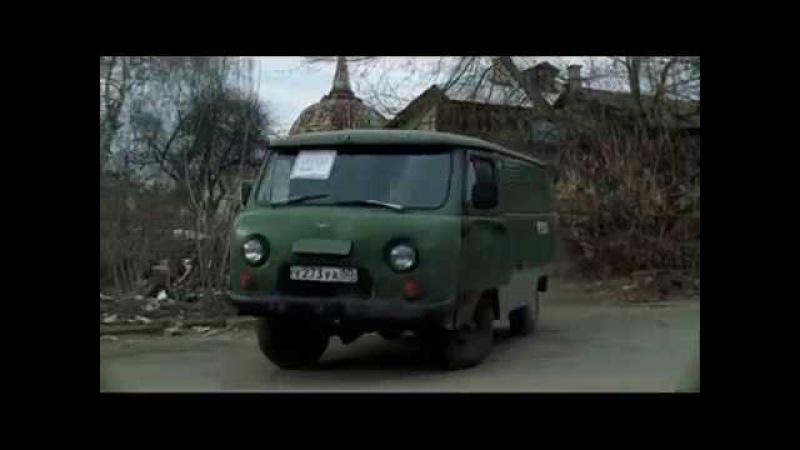 Строптивая мишень (2004) - car chase scene 1