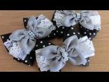 Бантики в школу из лент МК Канзаши Наталья Кваша tutorial ribbon bows diy bow из репса и органзы