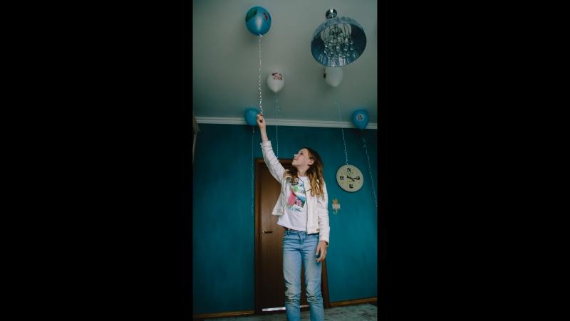 День рождения: Марусе 11 лет, часть вторая