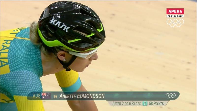 Олимпийские Игры 2016 - Велоспорт. Трек. Женщины. Индивидуальная гонка преследования Гонка на вылет