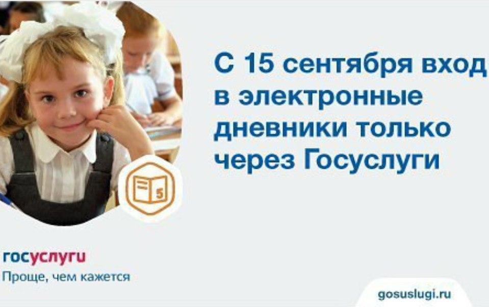Фото: gazeta-komi.ru