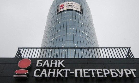 С 24 августа Банк Санкт-Петербург снижает📉 процентные ставки для клиен