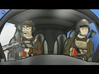 Друзья по Battlefield - (12) Растраченный транспорт