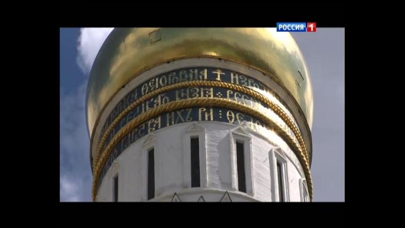 Русская смута. История болезни на канале Россия 1