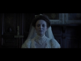Невеста – Тизер-Трейлер (2017)