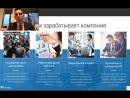 Юрий Бушлеев Презентация компании QW Lianora Swiss 15 09 2017