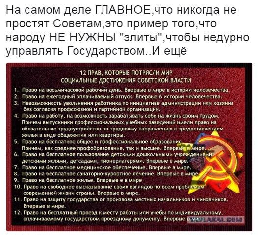 https://pp.userapi.com/c836138/v836138206/40f2a/sowlGzeMcLQ.jpg