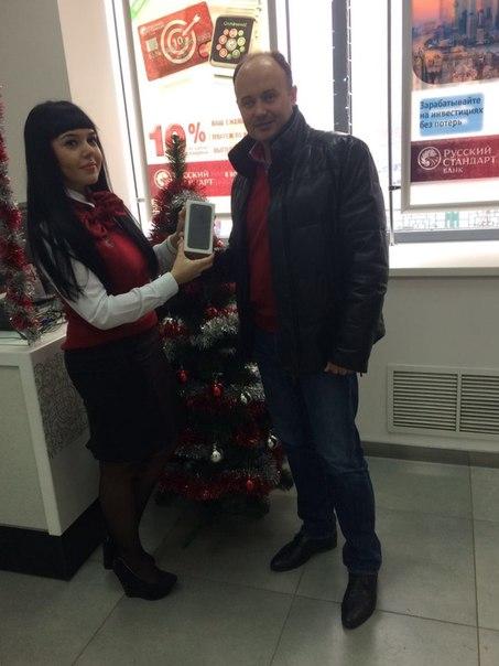 Суперквест шагает по России! Сегодня iPhone7 вручили победителям из С