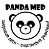 """Медицинский центр """"Панда Мед"""""""